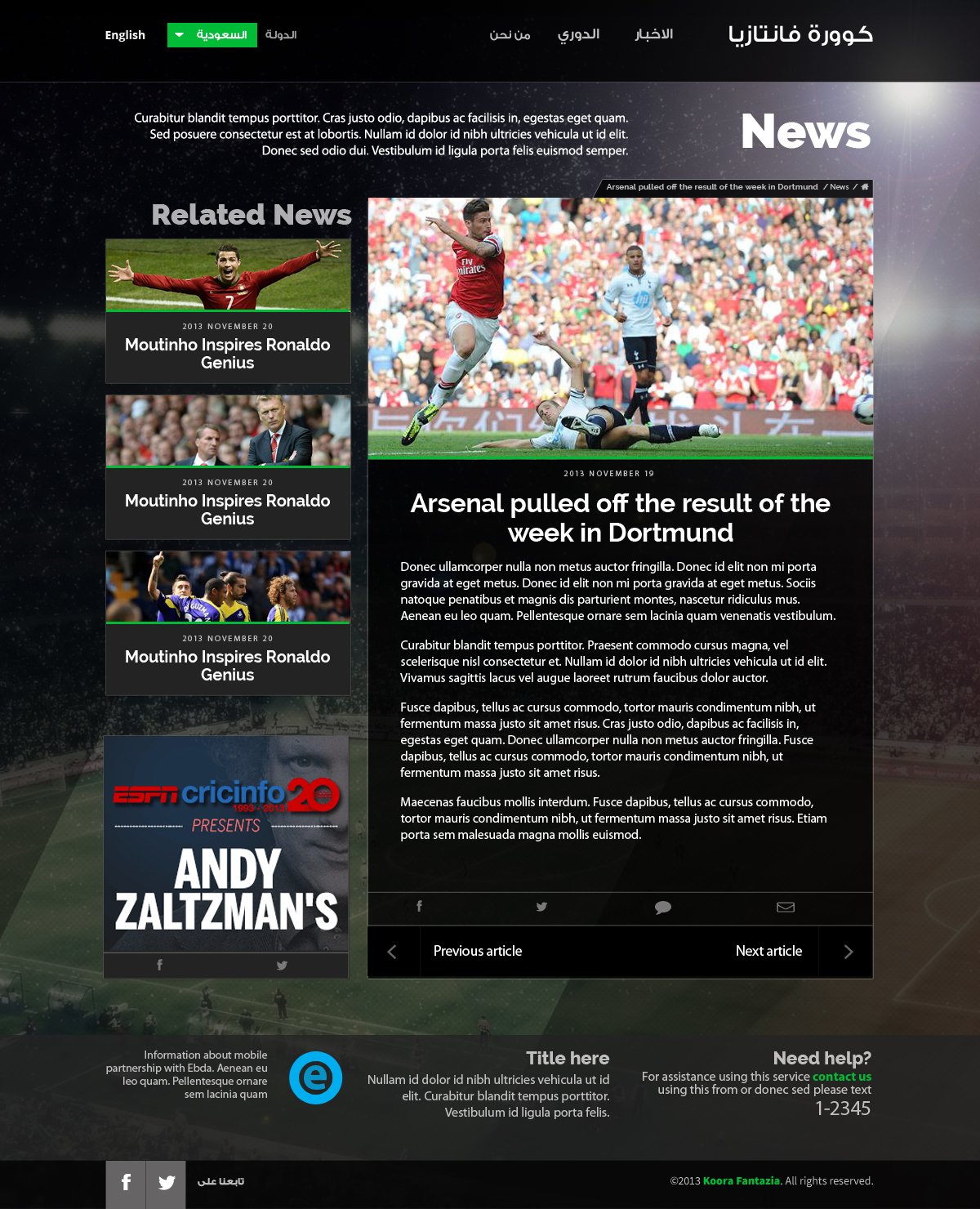 News Detail Page