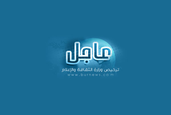 Arabic News Site